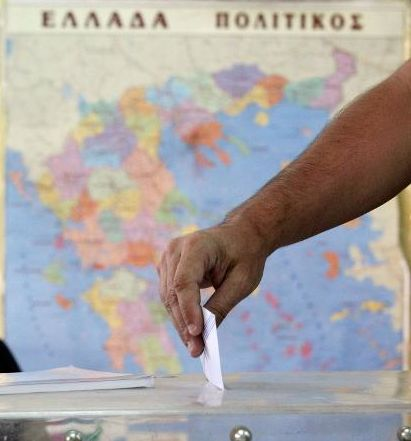 ΟΛΑ ΕΔΩ: Σε 10 δήμους στην Αττική και 11 στην υπόλοιπη Ελλά...