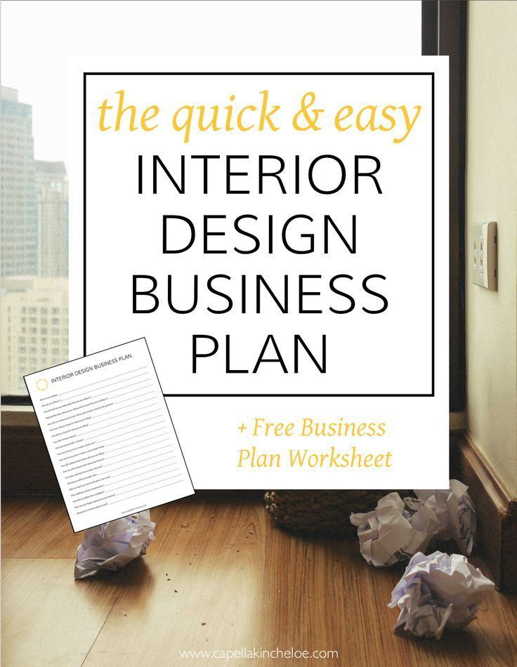 This Quick And Easy Interior Design Business Plan