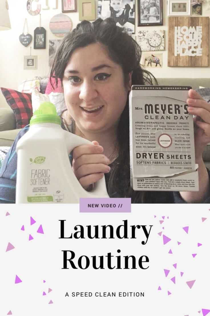 Interested in how I do my laundry? I live in an apartment building so sometimes it can be tricky but here it is - my Laundry Routine!!! Enjoy!