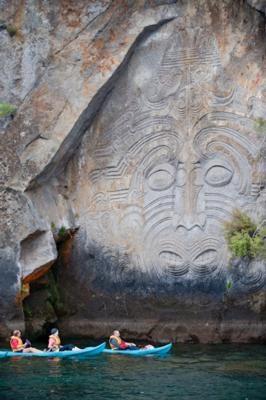 Maori rock carving, Lake Taupo NZ.    Seen this.    Amazing!!