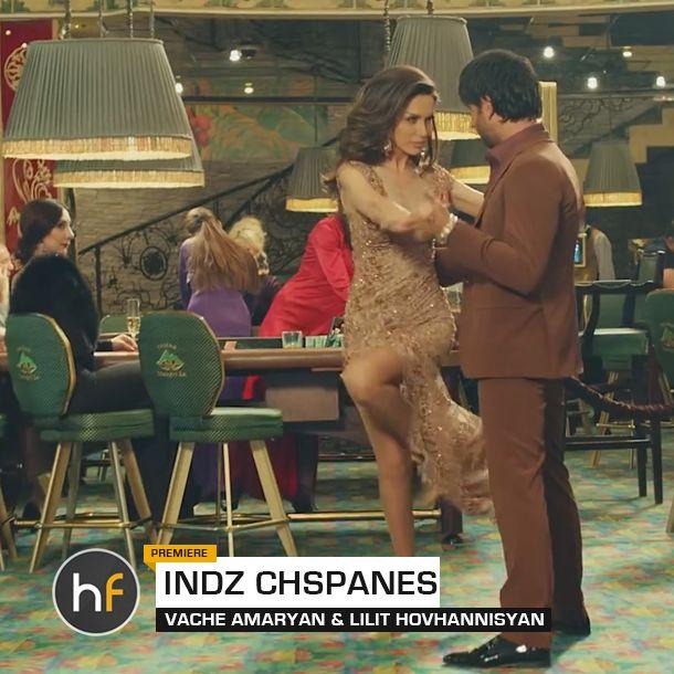 """ՊՐԵՄԻԵՐԱ: Ձեզ ենք ներկայացնում Վաչե Ամարյանի և Լիլիթ Հովհաննիսյանի """"Ինձ Չսպանես"""" նոր տեսահոլովակը: PREMIERE: Here is the brand new """"Indz Chspanes"""" by Vache Amaryan feat. Lilit Hovhannisyan. How do you like it? #ArmenianPop Watch now, click here! http://hayfanat.com/en/music/video/vache-amaryan-feat-lilit-hovhannisyan-indz-chspanes"""