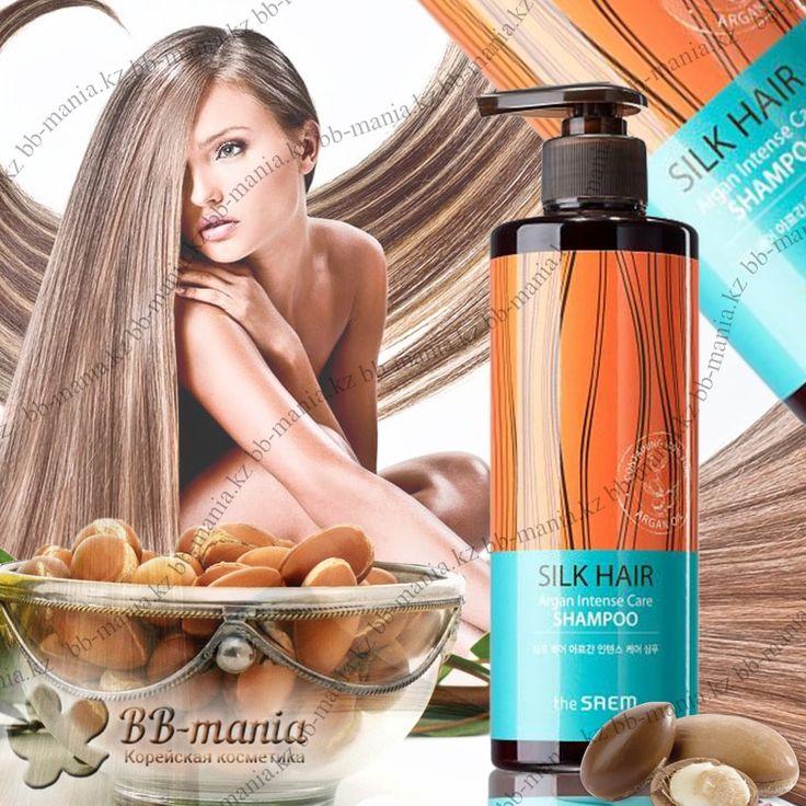 Silk Hair Argan Intense Care Shampoo [The Saem]