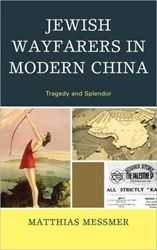 Readers of Jewish Wayfarers in Modern China will be amazed and astonished to learn how many Jews have influenced Chinese history. Who would believe that half the foreigners serving in the recent government of China were Jewish?