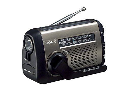 SONY FM/AMポータブルラジオ ICF-B99 ICF-B99 SC ソニー(SONY) https://www.amazon.co.jp/dp/B0167QVAVI/ref=cm_sw_r_pi_dp_x_U3xcyb3TRK2H3