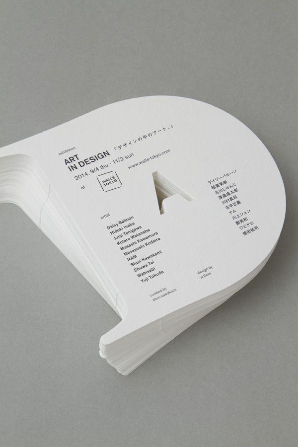 art in design by nao nozawa, artless inc.