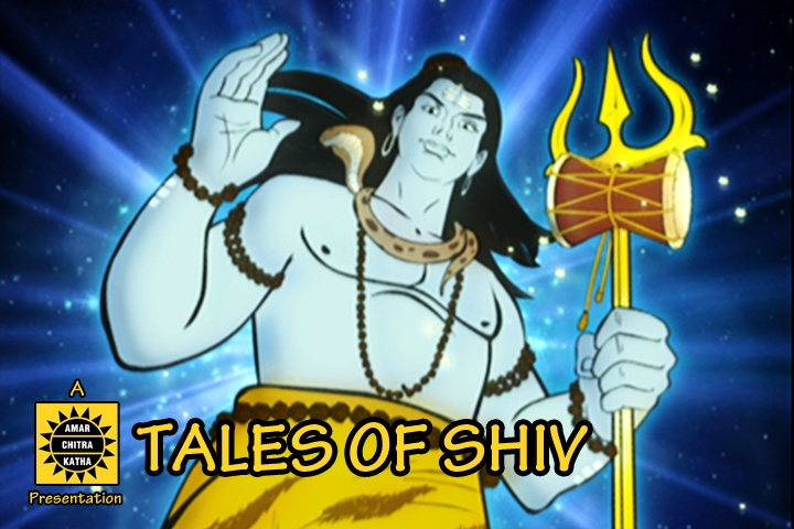 Tales of Shiv