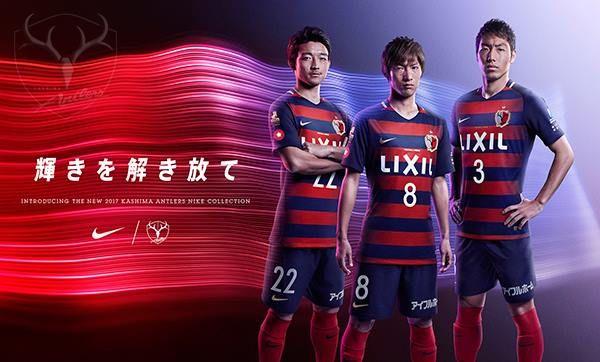Camisas do Kashima Antlers 2017 Nike