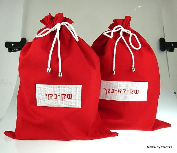 Hebrew  Jewish  underwear travel bags  - Metka by Traczka, $39.00