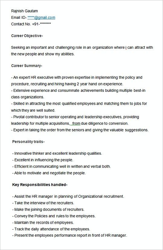 Sample resume template For HR Executive , Hiring Manager Resume , The HR team is fantastic! Are you the people who interested in joining the team who recruit new worker? Read our article first about hiring manager resume and follow our tips.