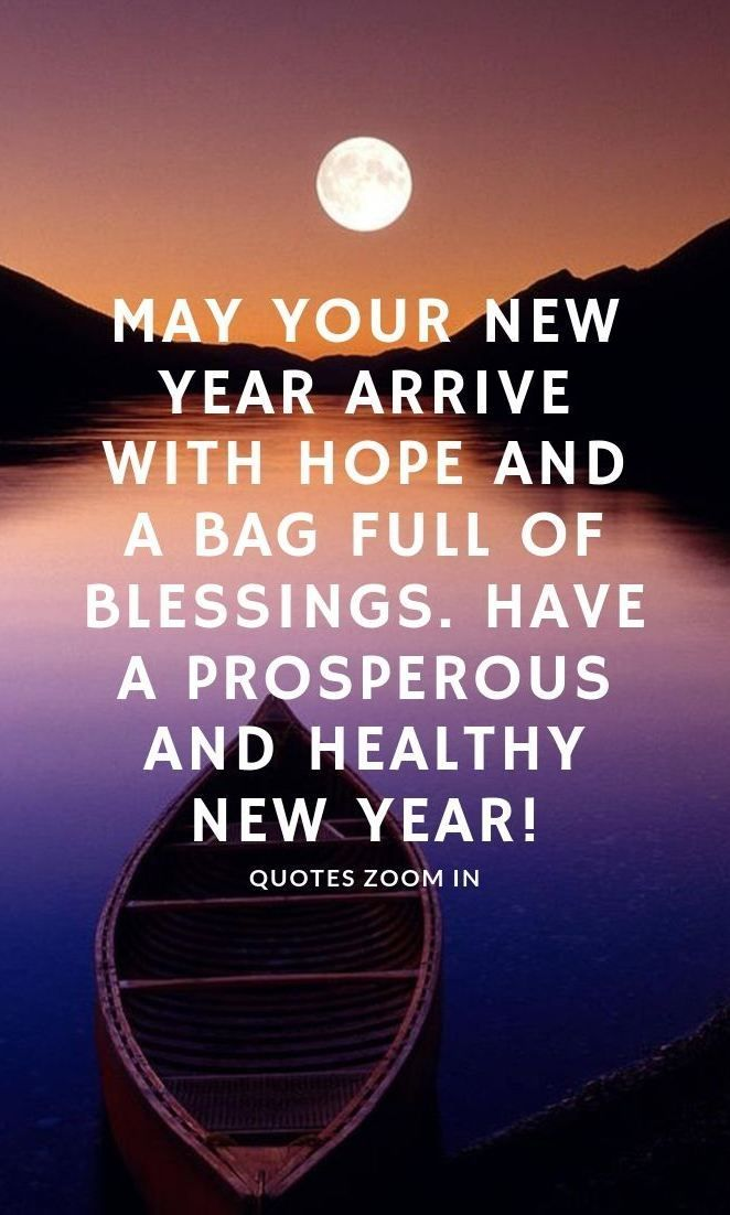 New Year S Quotes 2020 New Year Greetings Happy Christmas Cards