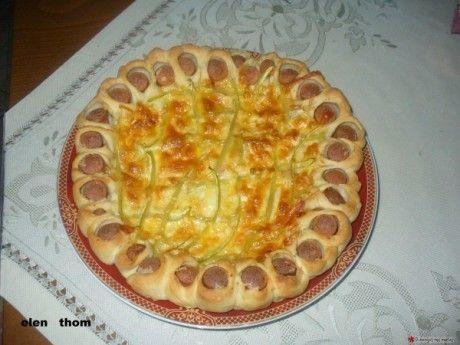 Πίτσα διαφορετική στην εμφάνιση - FOVERI IDEA!!!!!!