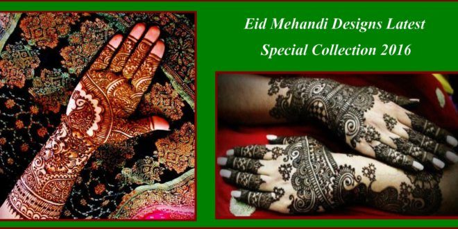 Eid Mehandi Designs Latest Special Collection 2016