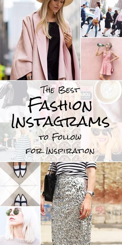 Follow these 8 fashion Instagram accounts to help upgrade your wardrobe.
