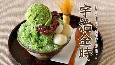 Create Eat Happy :): How to Make Ujikintoki (Uji Matcha Kakigori: Shaved Ice with Green Tea Syrup from Scratch) - Video Recipe