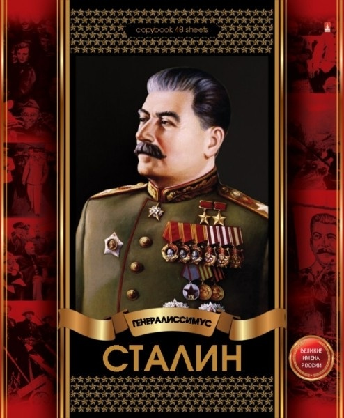 Student notebooks with the portrait of Stalin on the cover are highly popular in Russia...  #Stalin #Russia #history