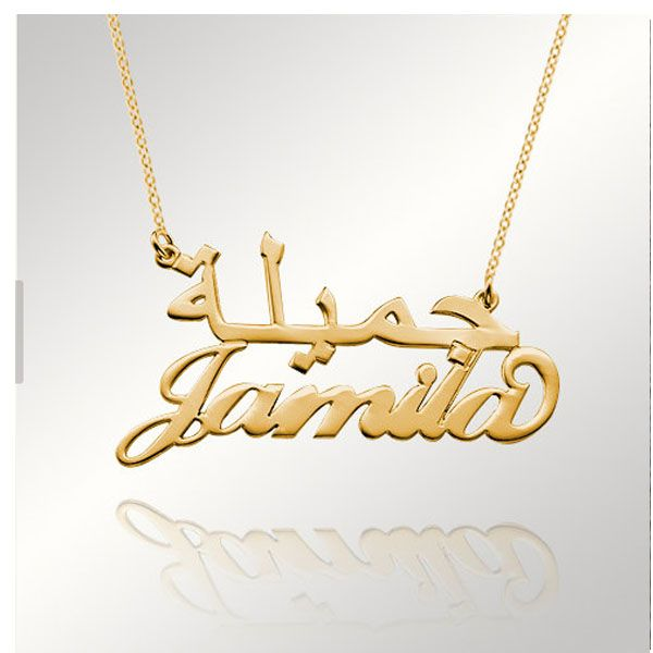 18k Gold Plated Senfai Custom Gold English And Arabic Name Personalized //Price: $80.99 & FREE Shipping //     #girls #activewear #body