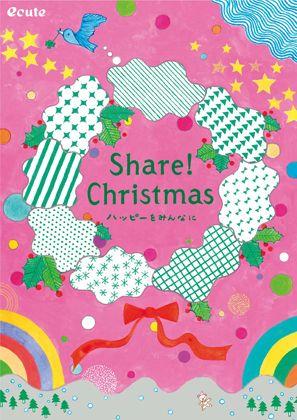 クリスマス パンフレット -ケーキ -予約 - Google 検索