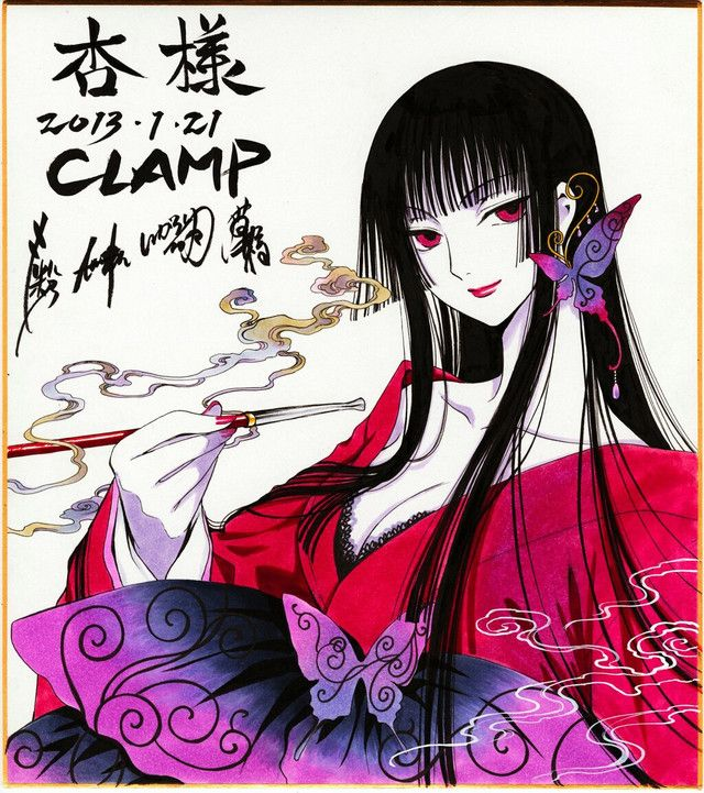 http://www.crunchyroll.com/anime-news/2013/02/24/clamp-sketch-tribute-to-upcoming-xxxholic-live-action-drama