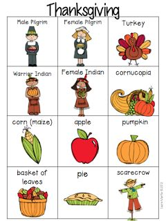 Classroom Freebies Too: Thanksgiving Words