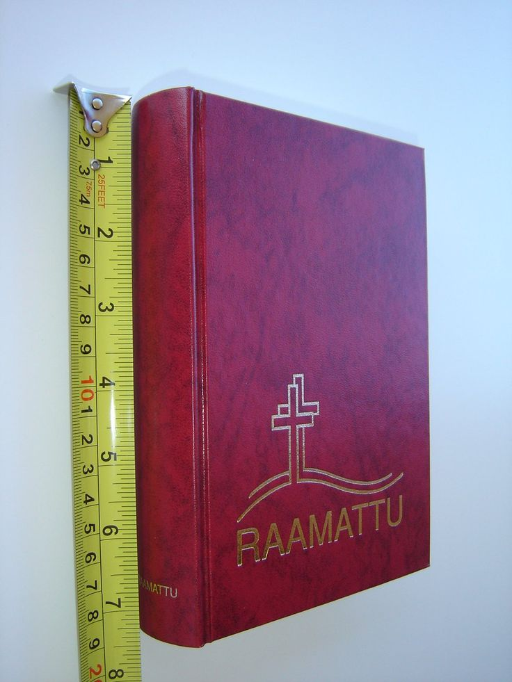 Beautiful Bible in Finnish, RAAMATTU / FINNISH BIBLE WITH DOUBLE CROSS DESIGN / PYHA RAAMATTU BURGUNDY COVER.Usually ships in 24 hours! Buy with CONFIDENCE!