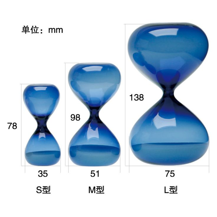 HIGHTIDE Japan Office school supplies simple and creative transparent glass hourglass timer