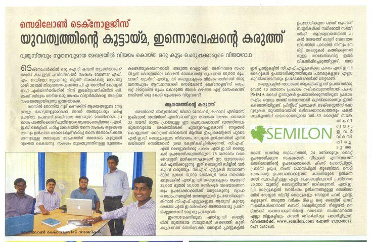 Semilon Featured in Dhanam Magazine