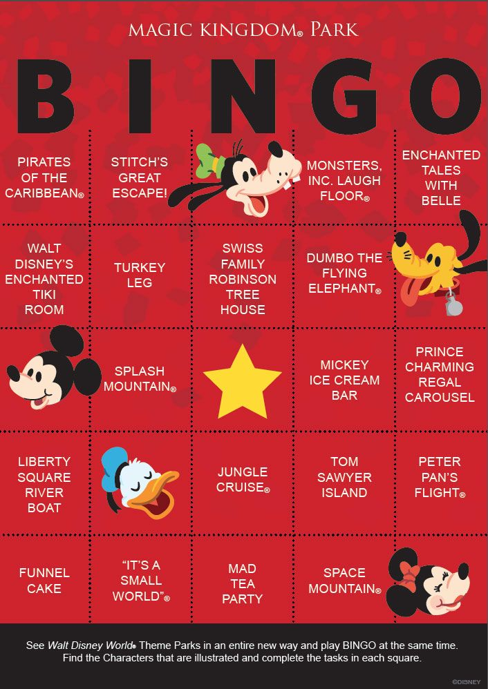 """Play """"Walt Disney World Bingo!""""  Here is the first of a series of Bingo cards that can be used while visiting the parks.  Make it a family effort or turn it into a competition.  Who knows, maybe you will see something new."""
