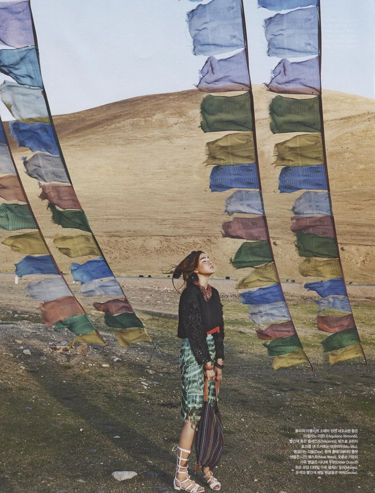 vogue korea july 2014 A Nomad in Tibet by kim young jun 9 Vogue Coréia Julho 2014 | Jin Jung Sun por Kim Young Jun  [Editorial]