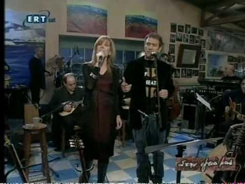 Giorgos Dalaras & Elli Paspala - Kourasmeno palikari - YouTube