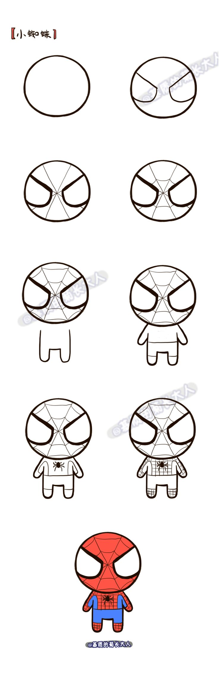 How to draw chibi spiderman (Diy Shirts Simple)