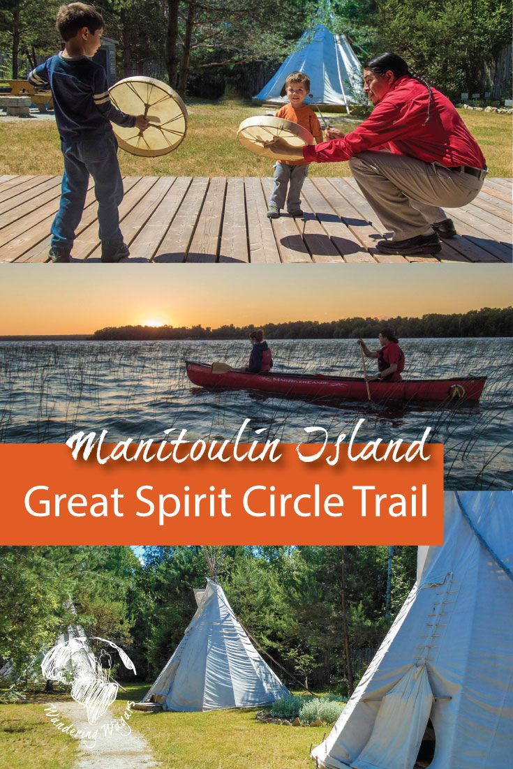 Manitoulin Island in Ontario, Canada, is the largest freshwater island in the world. It is also the home of several First Nations tribes. The Great Spirit Circle Trail offers authentic aboriginal experiences as a way to learn more about the nature and culture of the First Nations in Manitoulin Island.