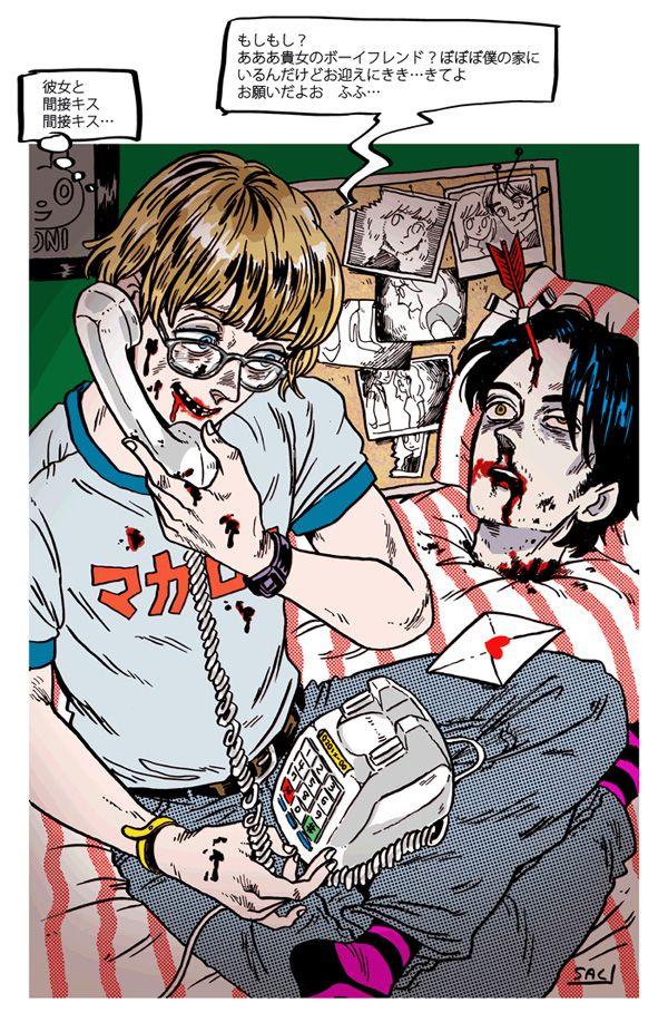 stk by KaneoyaSachiko.deviantart.com on @deviantART