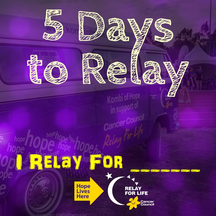 5 Days to Relay