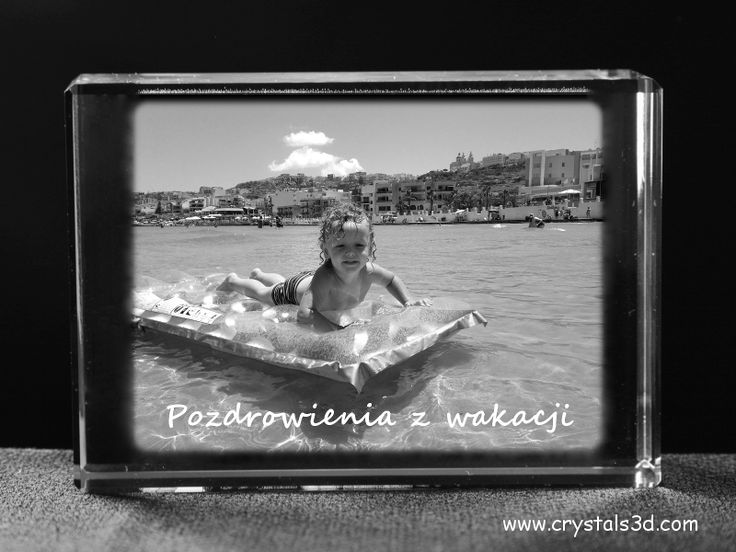 Holiday picture - can be engraved with www.crystals3d.com #holidaypicture
