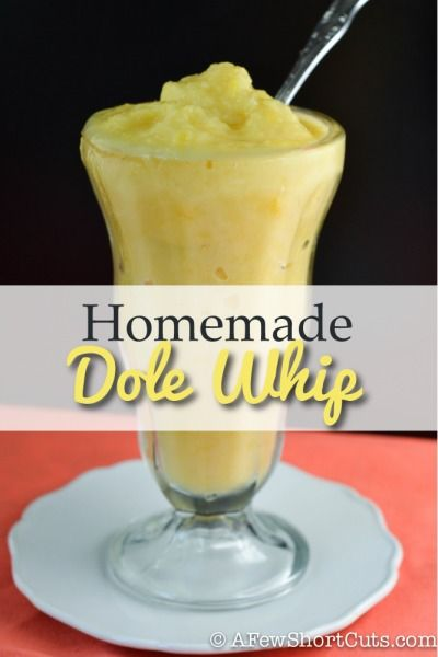 Just like Disney! Try this amazing Homemade Dole Whip #Recipe