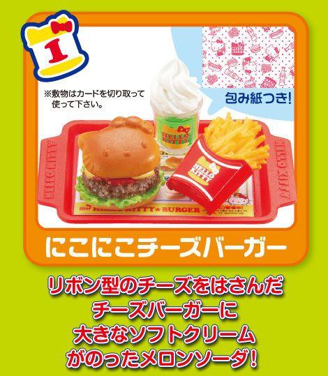 Re-Ment Miniature Sanrio Hello Kitty Burger Restaurant Set # 1 #ReMent