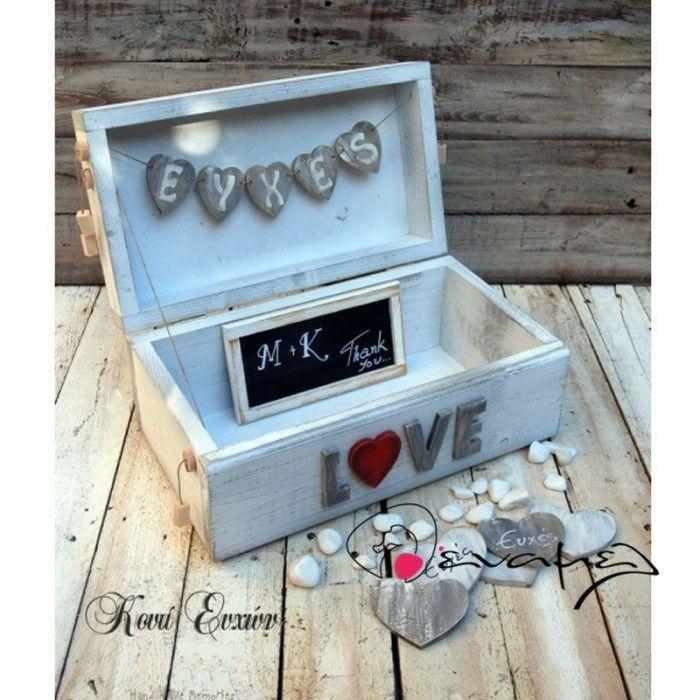 Κουτί ευχών γάμου Love