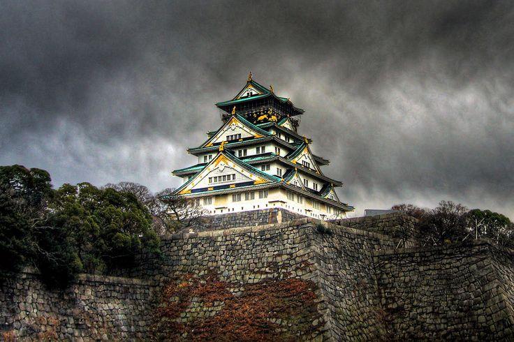Osaka Castle - Chūō-ku, Osaka, Japan