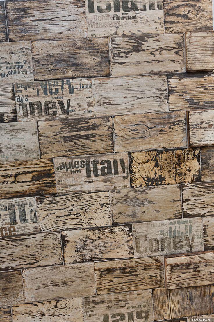 Плитка под кирпич с деревянной фактурой и надписями от фабрики Mainzu