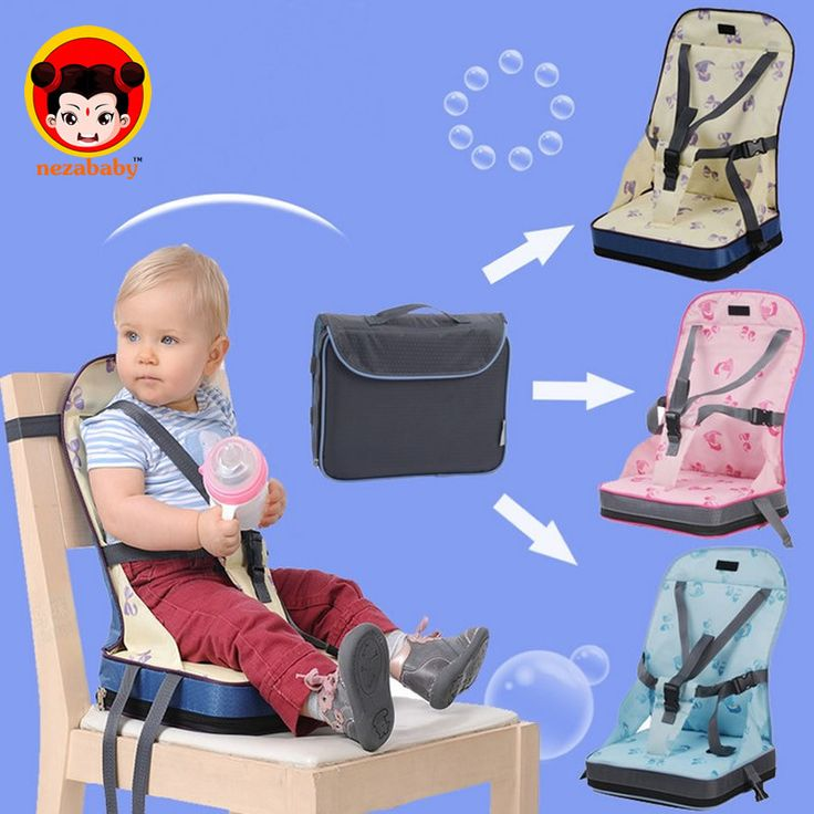 Safety Dining Chair Seat Portable Baby Chair Seat Baby Chair Carrier For Feeding Highchair Eat Chair Seat cadeira de bebe BD26