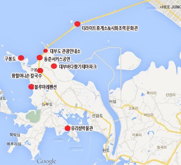 서울근교로 훌쩍~떠나보아요!! 안산 대부도여행 1박2일 - 여행토크 - 믿을 수 있는 여행 팁, 투어팁스