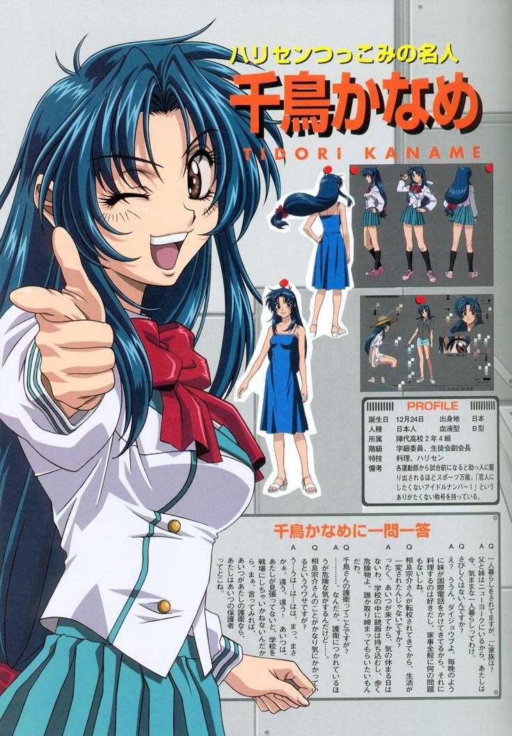 hidori cosplay