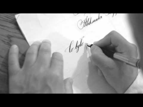 Adam Kusiak Kaligrafia