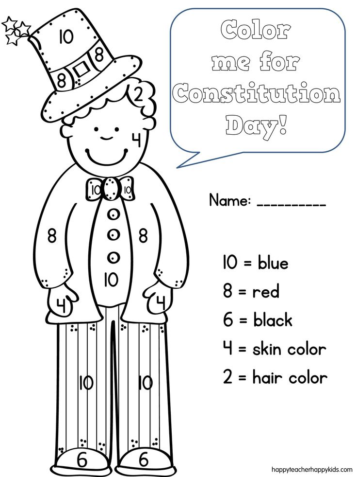 Printables Constitution Day Worksheets 1000 images about constitution day on pinterest graphic coloring code