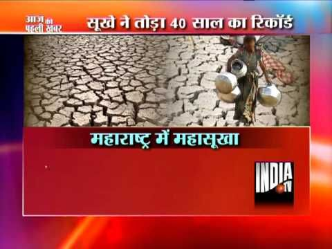 TV BREAKING NEWS Drought-stricken Maharashtra aches for water! - http://tvnews.me/drought-stricken-maharashtra-aches-for-water/