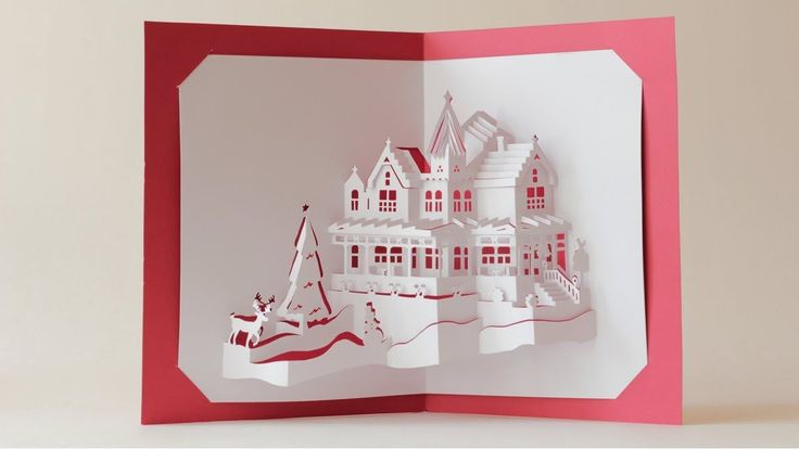 WORLD FIRST DUAL LAYERS CHRISTMAS HOUSE POP-UP CARD
