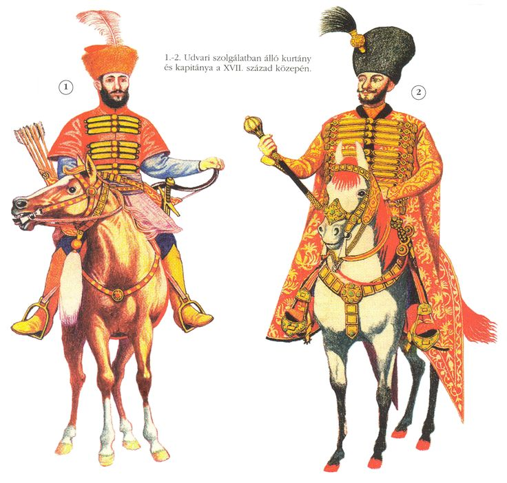 Wallachian or Moldavian Court Cavalry (Curteni), 17th century