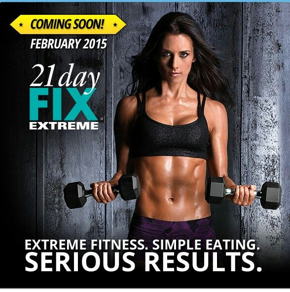 Autumn Calabrese's new program 21 Day Fix EXTREME® launching in February 2015.  To help you quickly shred up and shed off those final pounds, Autumn has developed extreme 30-minute workouts that combine steady-state aerobics, resistance training, and explosive power moves that target every muscle in the body. And you'll not only be practicing portion control for your nutrition—you'll be eating ONLY clean foods. No treats. No cheats. No excuses.  But that's not all…Autumn has also included…