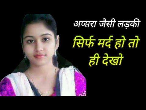 Girls shadi online Divorcee Matrimony
