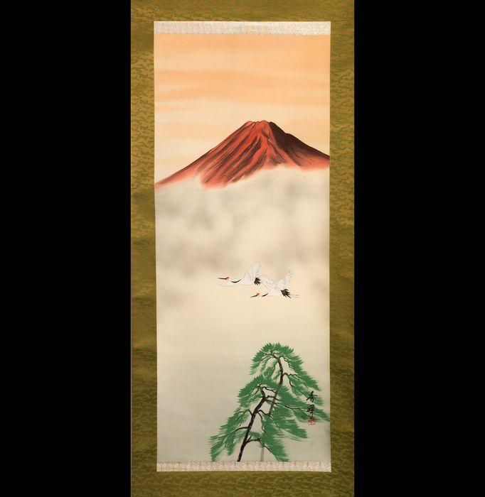 """Originele handgeschilderde opknoping scroll """"Mount Fuji met kranen"""" Nakajima Shuho - Japan - eind 20e eeuw  Originele handgeschilderde opknoping Scroll """"Mount Fuji met kranen"""" inkt op zijde door Nakjima Shuho ondertekend en met zegel.Monteren van groen/bruin/goud zijde.Roller-ends gemaakt van plastic 59cm.Grootte van de schuifbalk: 180 x 53 cm. schilderij: 101 x 41cm.In een zeer goede staat: geen plooien geen rimpels geen vlekken.Volledig verzekerd worden verzonden.  EUR 4.00  Meer…"""
